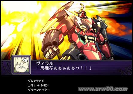 第二次机器人大战g_第二次机战Z 第二次超级机器人大战Z 人物 机体